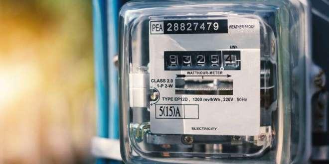Cara Bayar Listrik Lewat ATM BNI