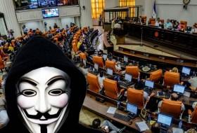 Todo lo que necesitas saber sobre el Hack de la Asamblea Nacional (Anonymous es #SOSNicaragua)