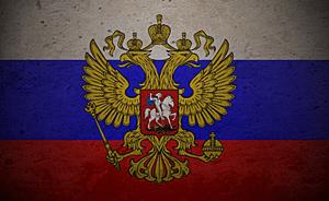 Russia anti-gay