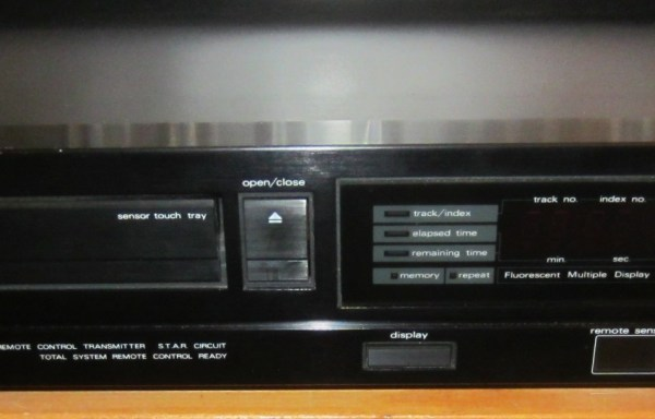 -SOLD- Luxman D-90 CD Player