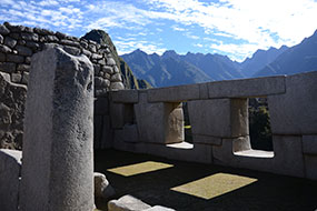Musée du Machu Picchu