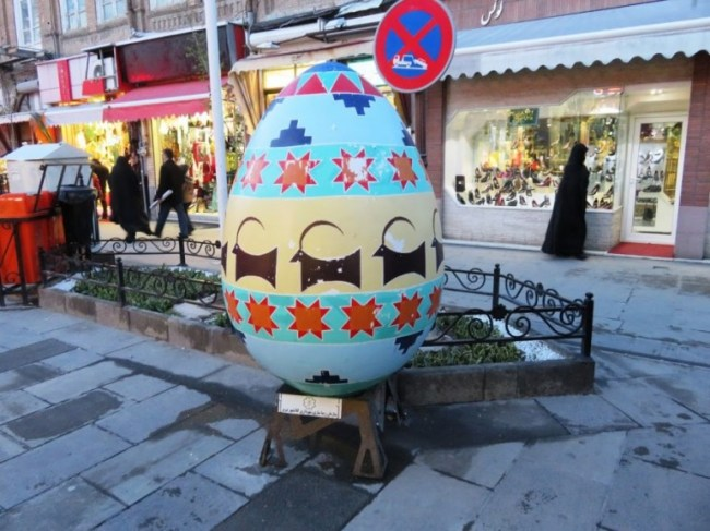 Nauruz egg in the centre of Tabriz Iran