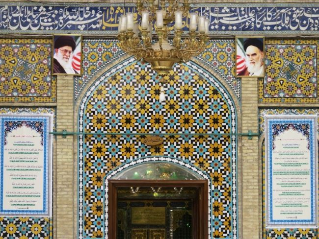 The imamzadeh Zeid shrine at the Tehran grand bazaar