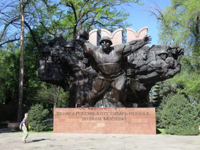 The war memorial at Panfilov park in Almaty