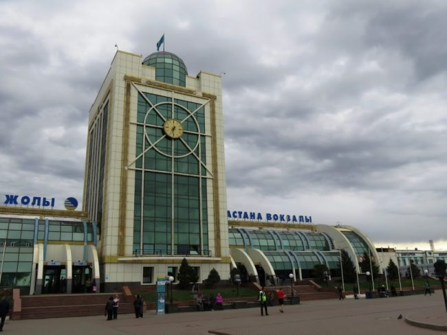 Nursultan Astana train station