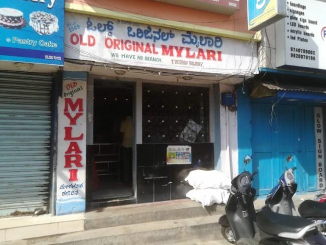 best food in mysore: mylari restaurant