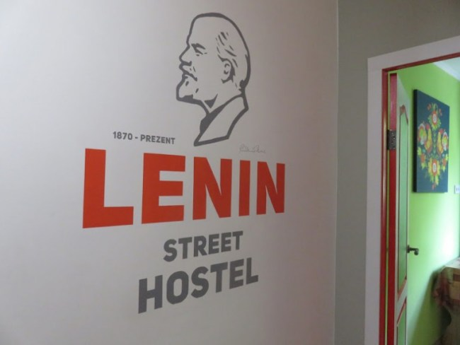 a room in Lenin street hostel in Tiraspol