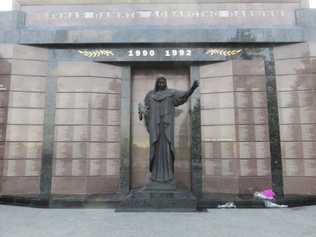 the memorial of glory in Tiraspol
