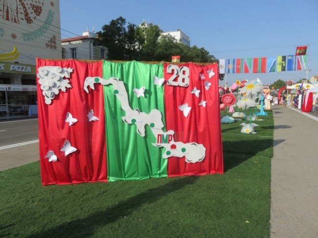 Map of transnistria on display during independence day in Tiraspol