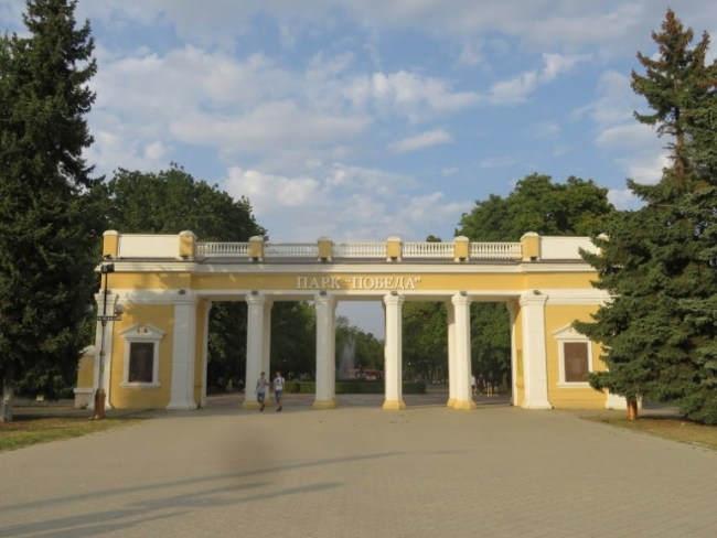Entrance to park pobedy in Tiraspol