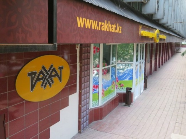 Rakhat chocolate factory in Almaty