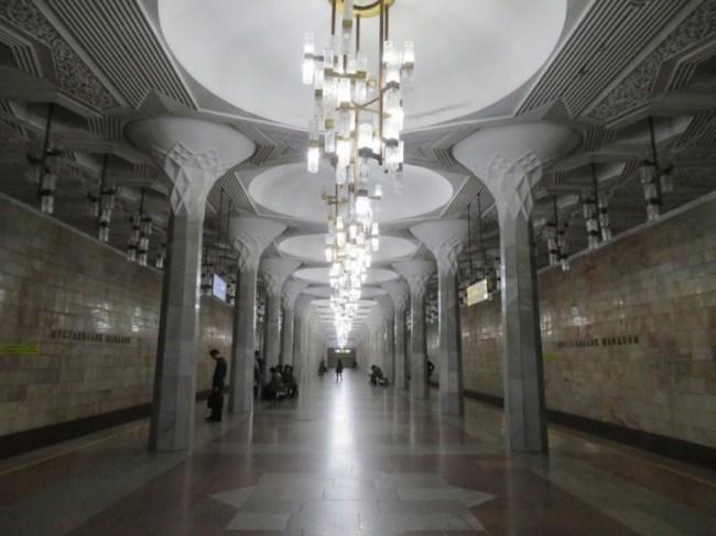 Mustaqilik Maydoni metro station in Tashkent Uzbekistan