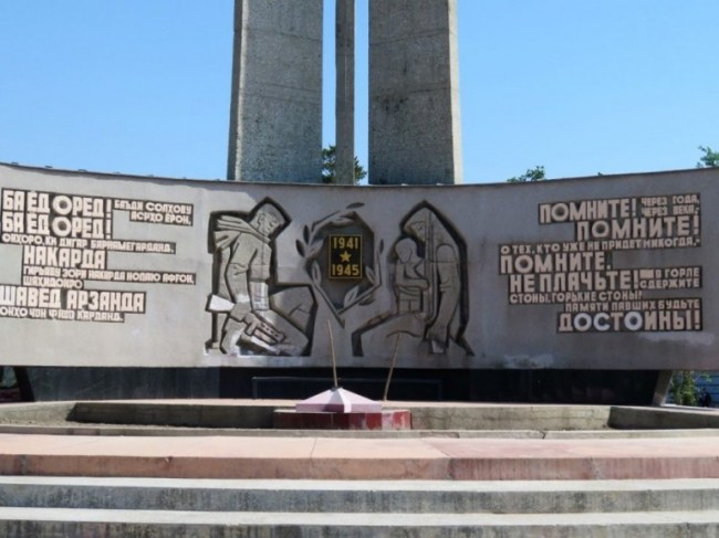 The Great Patriotic war memorial in Khujand Tajikistan