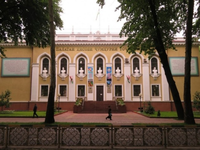Building on Rudaki avenue in Dushanbe Tajikistan