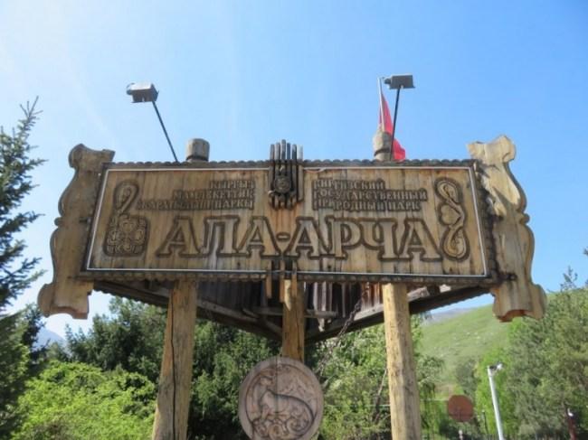 Entrance to Ala Archa National Park