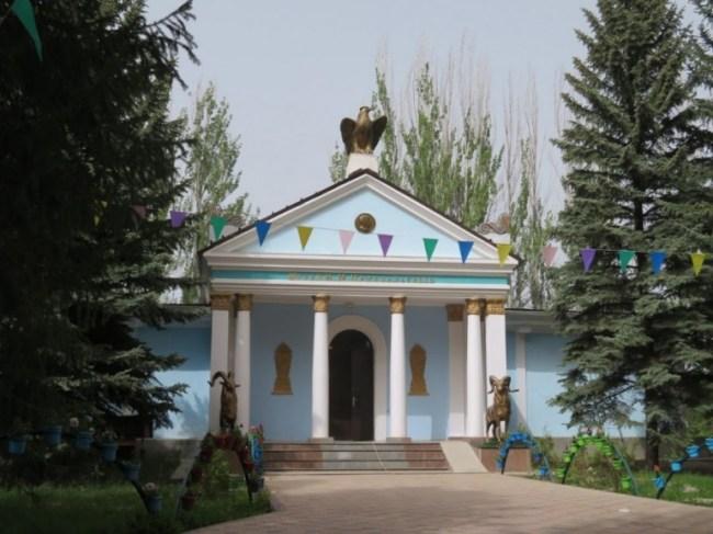 Przewalski museum in Karakol Kyrgyzstan