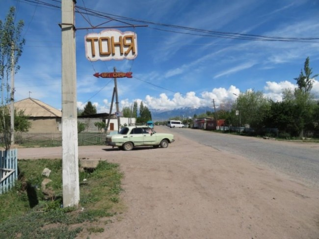 Directions towards Tonya yurt camp in Tosor Kyrgyzstan