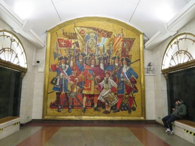 Zvenigorodskaya metro station on the St Petersburg metro tour