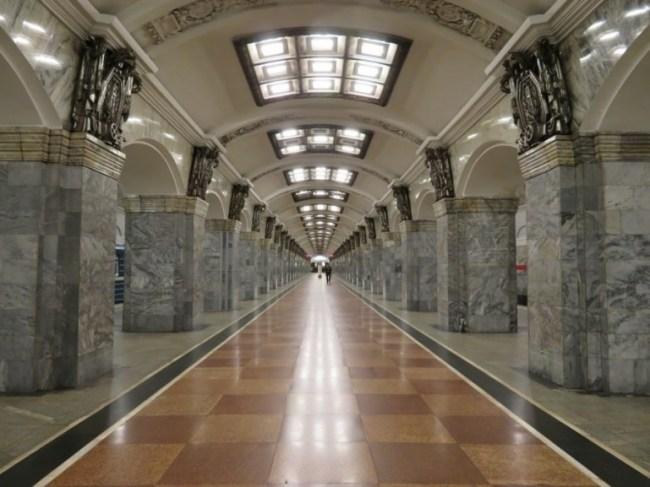 Kirovski Zavod metro station
