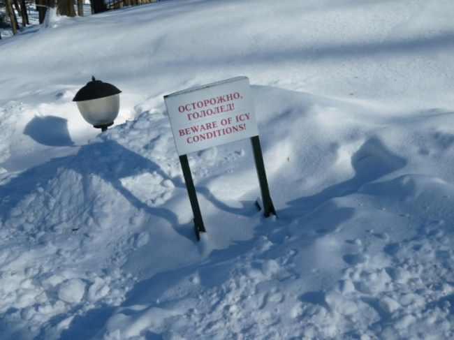 Safety warning sign in St Petersburg in winter