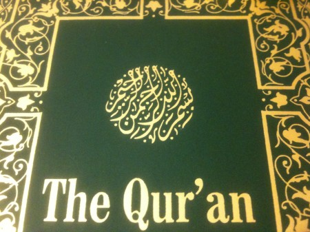 The cover of the Qur'an in English.