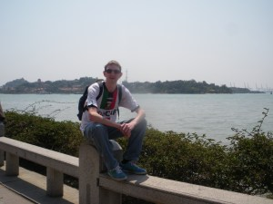 Backpacking in Fujian Province - China - the X City!