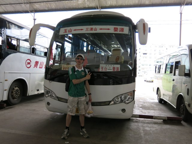 The bus to Sanqing Shan, China.