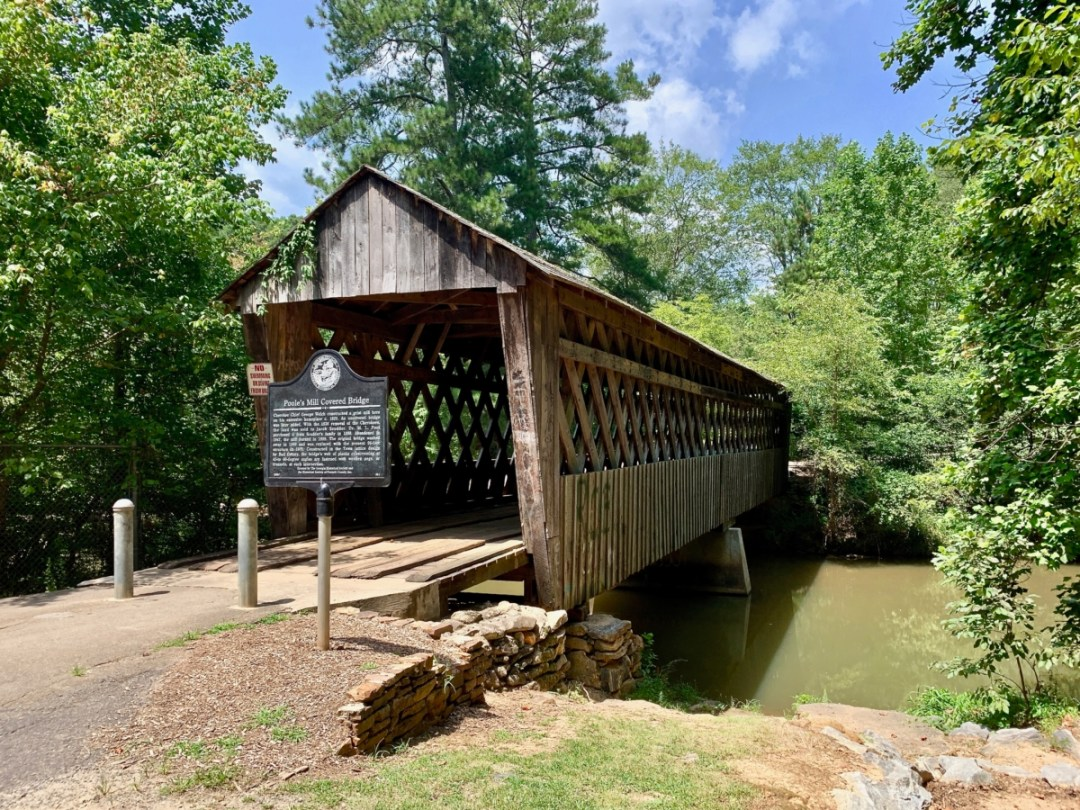 Pooles Mill Covered Bridge - North Georgia Swimming Holes & Waterfalls You Can Swim In
