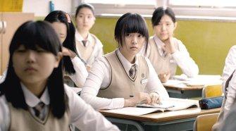 Han Gong-ju