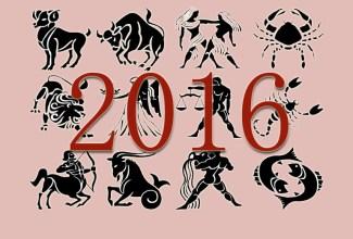 ZodiaProvlepseis2016