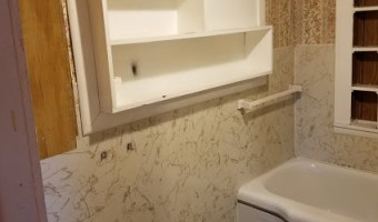 Bathroom Renovation: Before and After