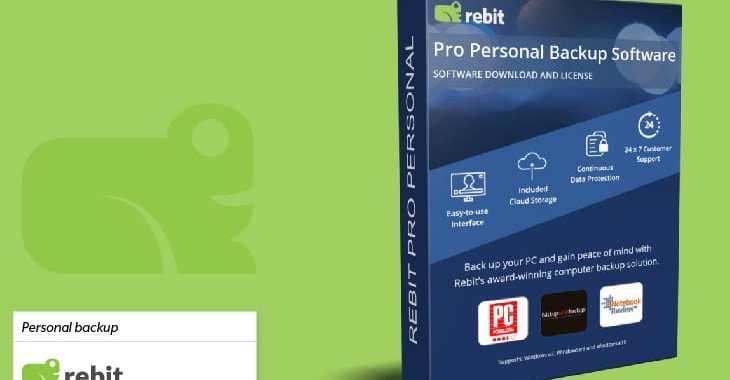 Rebit Personal Backup Review 2019 | backuppc