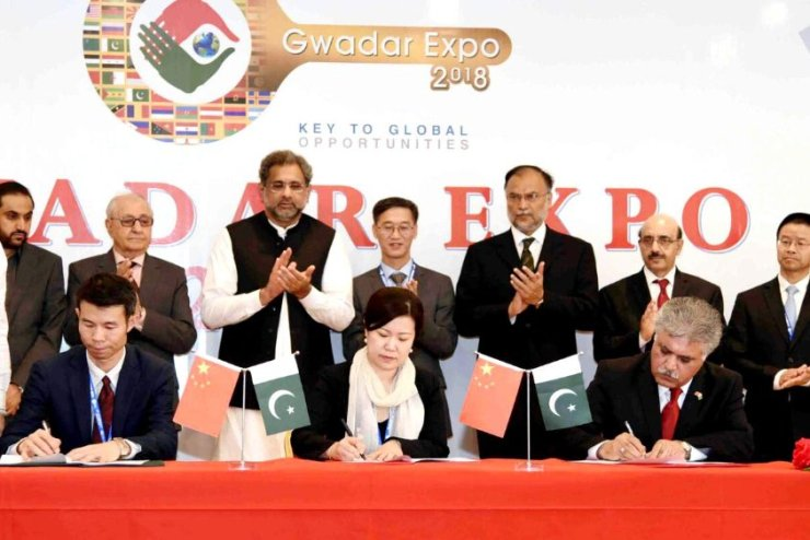 PM Inaugurates Free Trade Zone, 1st International Gwadar Expo 2018