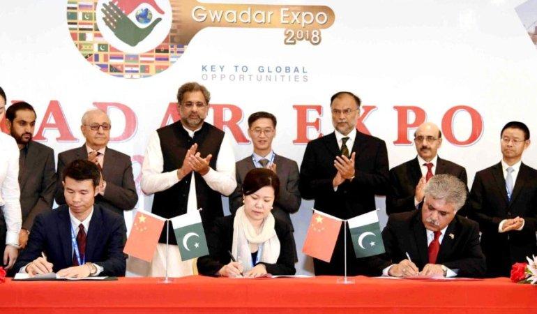PM Inaugurates Free Trade Zone, 1st International Gwadar Expo 2018