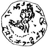 A sketch of the obverse of the medallion from Lawn Ridge