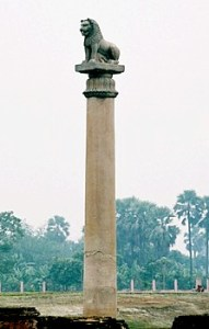 A genuine Aṣoka pillar, complete with lion
