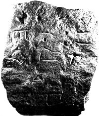 The so-called Metcalf Stone