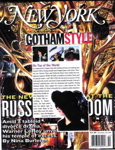 New_York_Magazine