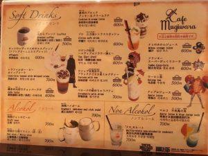 Mugiwara Cafè 6