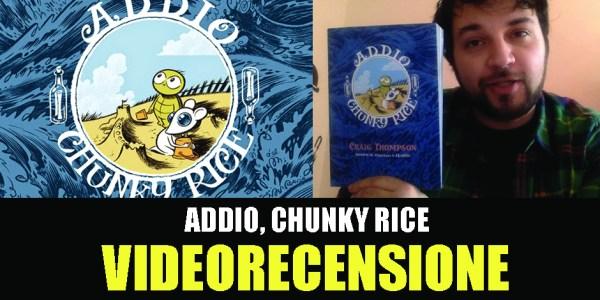 addio chunky rice