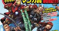 Kodansha e Marvel insieme per un Manga Award