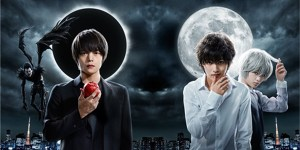 Death Note live-action ico