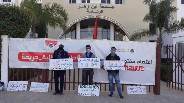 رحاب تسائل وزير حقوق الإنسان حول الطلبة المطرودين