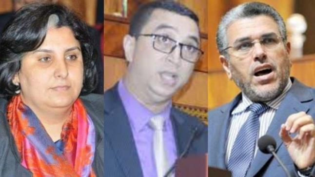 وزارة حقوق الإنسان أمام أسئلة النواب.. والرميد: الحقوق مراتب