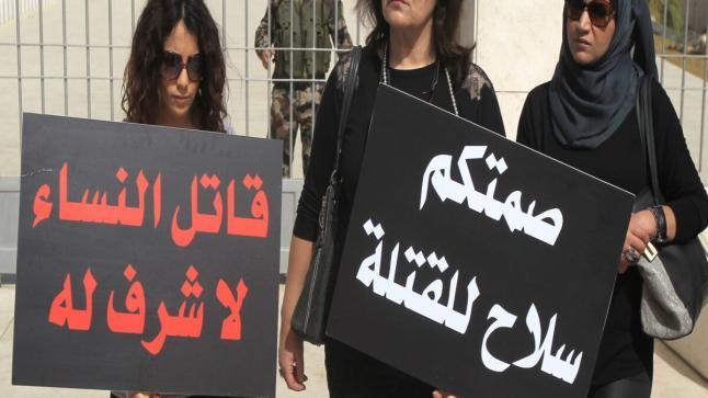 الإمارات تشدد العقوبات على جرائم الشرف