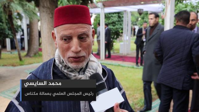 وفاة رئيس المجلس العلمي المحلي بمكناس