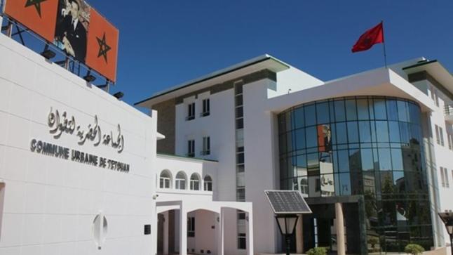 مستشارة تتعرض لاعتداء لفظي من رئيس جماعة منتمي للبيجيدي