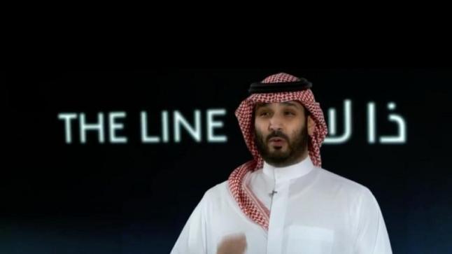 السعودية تعلن عن أول مدينة ذكية دون آليات
