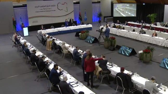 انطلاق الحوار الليبي في جنيف