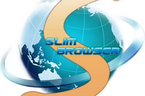 برنامج سليم براوزر SlimBrowser